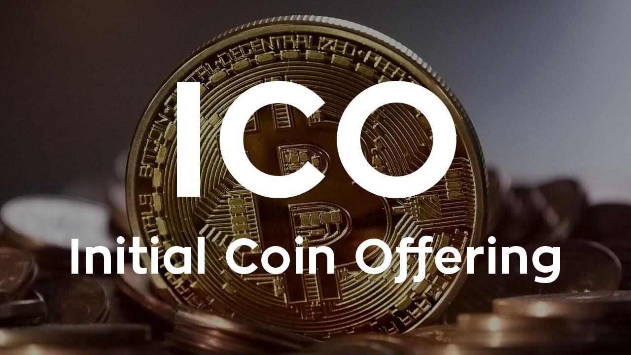 Что такое ICO и можно ли на этом заработать?