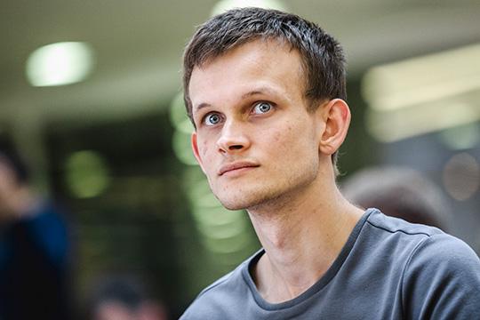 В конце августа в Иннополисе прошла всероссийская конференция «Блокчейн: новая нефть России», хедлайнером которой стал 23-летний долларовый миллионер, сооснователь криптовалюты Ethereum Виталик Бутерин