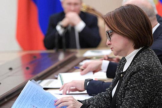 Путин сегодня в подобных вопросах практически безраздельно доверяет Эльвире Набиуллиной, которая считает, что активные расчеты цифровыми деньгами могут подорвать денежное обращение