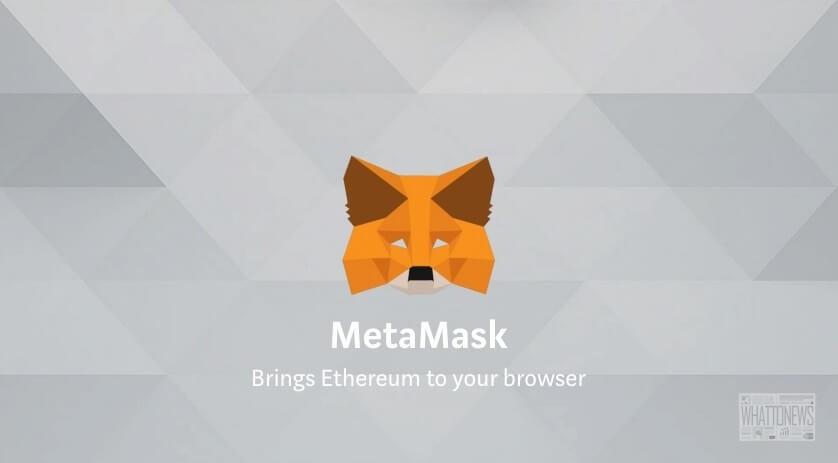 Обзор кошелька MetaMask