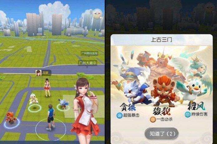Tencent запустила блокчейн-игру в стиле Pokémon Go