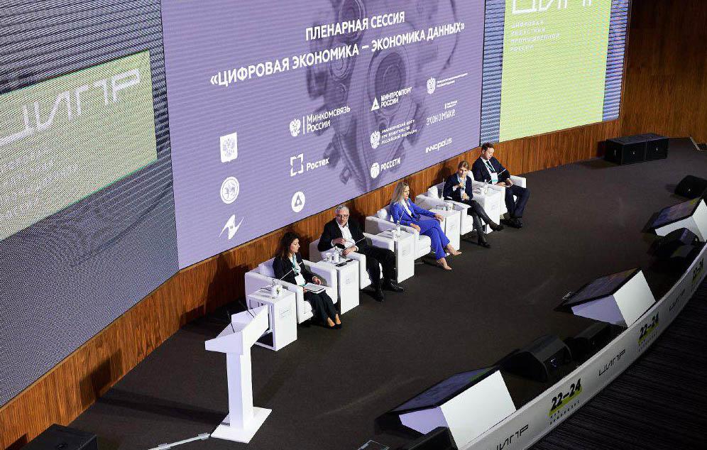 Спецпредставитель президента РФ: «Надо перестать обманывать – через пять лет у нас криптовалюты не легализуются»