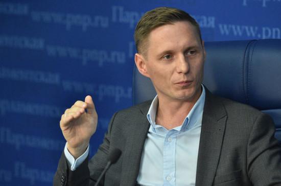 Итоги круглого стола «Готова ли Россия к законодательному регулированию криптовалют?»