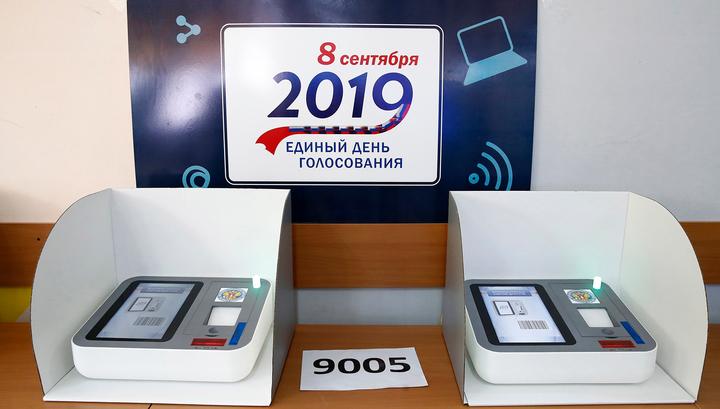 Московское голосование на блокчейне не прошло краш-тест
