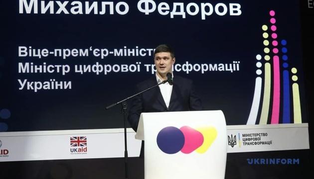 Украина планирует легализацию криптовалют