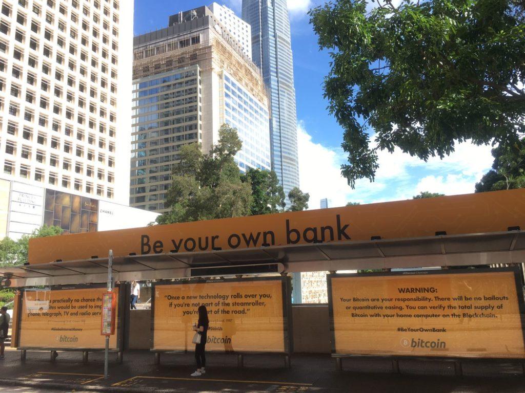 Гонконгские трамваи рекламируют биткоин